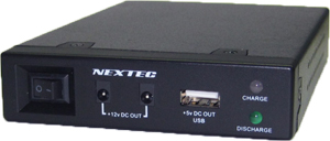 ドライブレコーダー用マルチパワーボックスBP-1