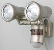 防雨型センサーライト(100W×2灯)G-5200