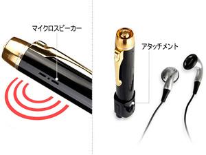 ペン型ボイスレコーダーMQ-007