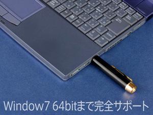 ボールペン型ボイスレコーダーMQ-007はUSB端子を搭載、直接PCに接続できます