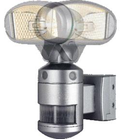 カメラ付センサーライトが夜間追跡する!