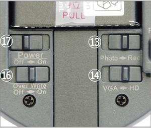 ワイヤレスマウス型ビデオレコーダーHS-600の使用方法2