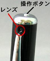 kakubu1