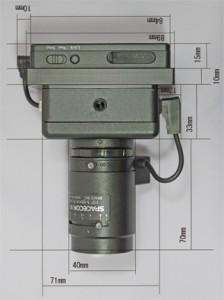 暗視カメラNS-1300Rの寸法図